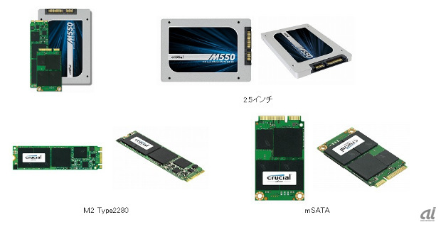 「Crucial M550 SSD」