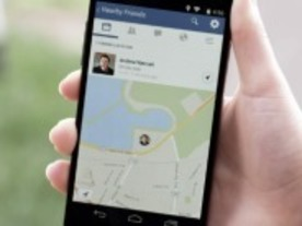 Facebook、「Nearby Friends」データを将来的に広告目的で利用する可能性も