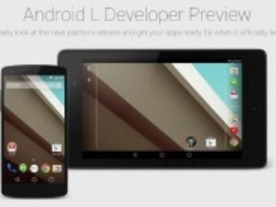 「Android L Preview」、提供は米国時間6月26日に