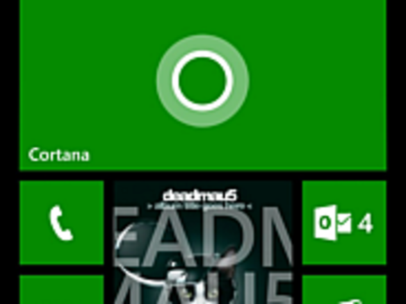 MS、「Windows Phone 8.1 Update」を発表--「Cortana」が中国語に対応