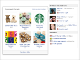 Facebook、「Gifts」サービスの提供を中止へ