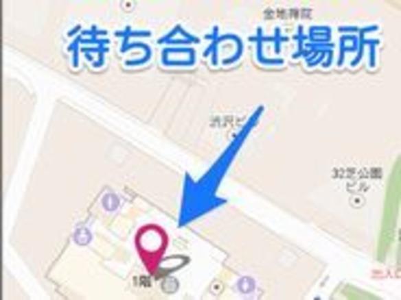 矢印やテキストが描き込める画像編集アプリ Skitch Cnet Japan