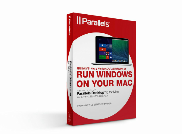 Parallels Desktop 10 for Macのパッケージ