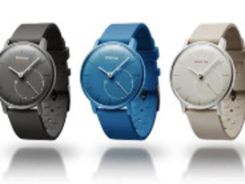Withings、150ドルのセミスマートウォッチ「Activité Pop」を発表