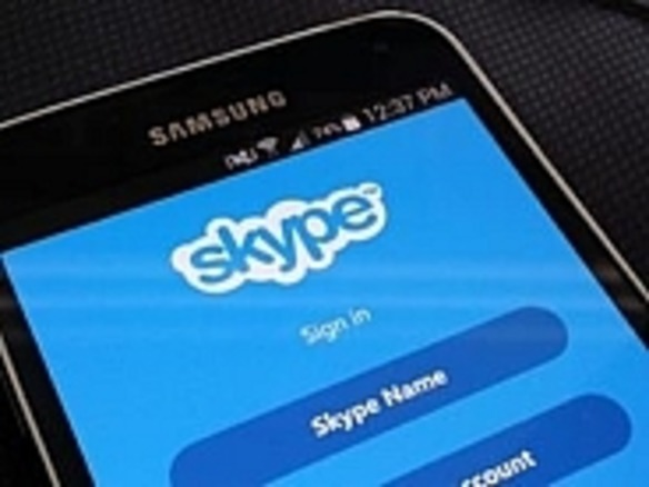 「Skype for iPhone 5.9」がリリース--新プレリリースプログラムへの参加も受付