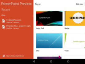 Androidタブレット向け「Office」アプリ--画像で見る「Word」「PowerPoint」「Excel」