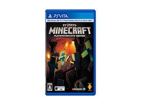 SCEJA、「Minecraft: PlayStation Vita Edition」のPS Vitaカード版を3月19日発売