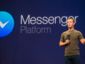 Facebook、「Messenger Platform」を発表--Messenger向けアプリが登場