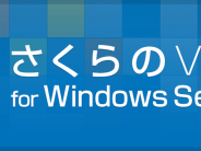 logo_windows-vps-t.png