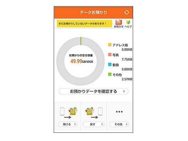 写真 pdf 保存 アプリ