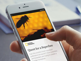 Facebook、「Instant Articles」機能を「iPhone」向けにリリース
