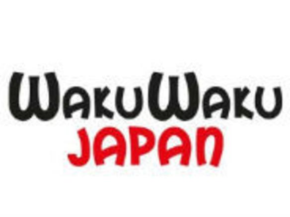 スカパーJSAT、海外放送事業「WA...
