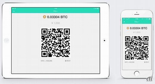 「coincheck」、iPhoneでビットコイン決済ができる店舗向けアプリを公開