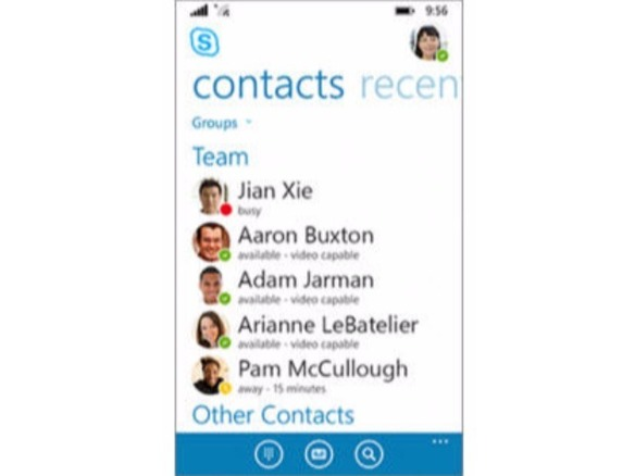 「Skype for Business」アプリ、Windows Phone版がアップデート