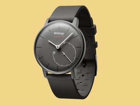Withings、スマホ連動型スマートウォッチ「Withings Activite Pop」発売