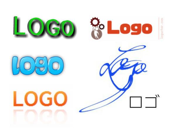 ロゴ メーカー