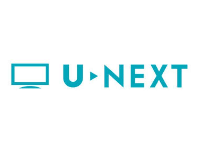 「unext」の画像検索結果