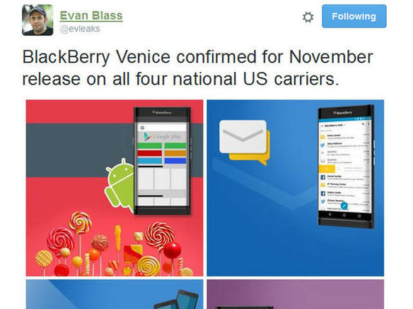 Android初採用の「BlackBerry Venice」、11月発売とのリーク情報