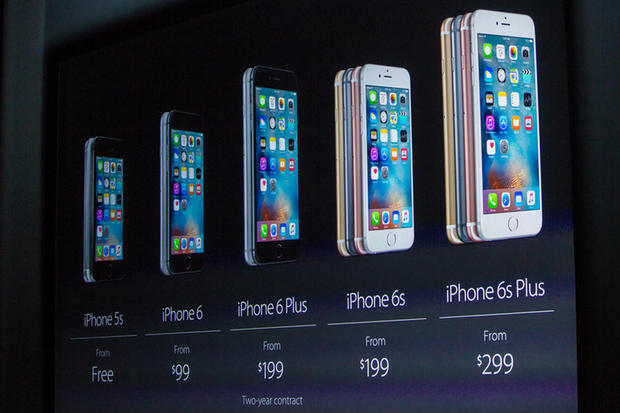 iPhone 6s、iPhone 6s Plusは事前予約受付を9月12日に開始する。