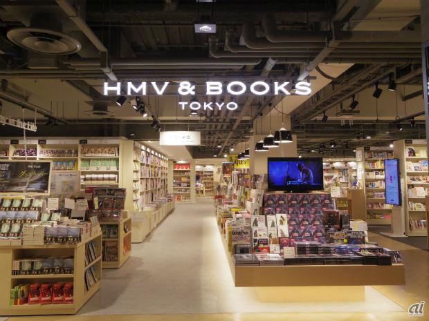 HMVがパワーアップして渋谷に舞い戻ってきた--「HMV&BOOKS TOKYO ...