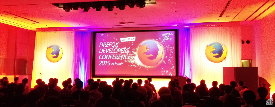 Firefox Developers Conference 2015 in Tokyo