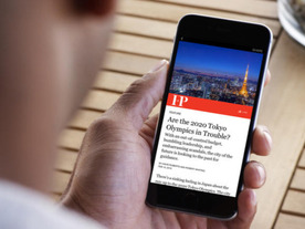 Facebookら、「Instant Articles」向けのWordPressプラグインを開発