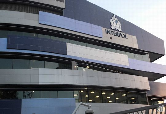 「The INTERPOL Global Complex for Innovation」(IGCI)