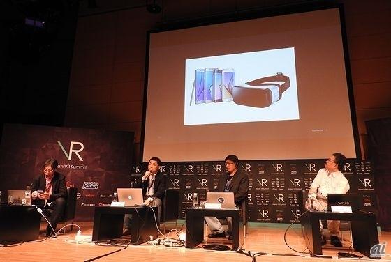 「Japan VR Summit」のセッション「VRがもたらす大変革」