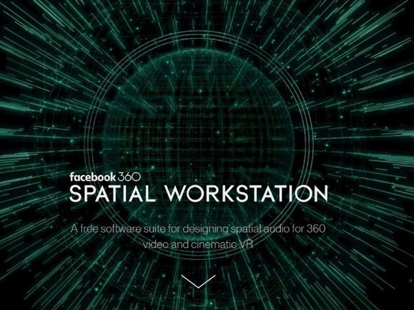 Facebook、空間音声手がけるTwo Big Earsを買収--「Facebook 360 Spatial Workstation」リリース