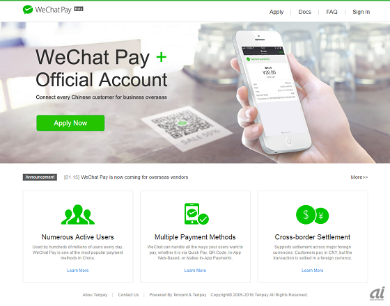 「WeChat Pay」