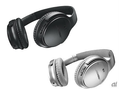 「QuietComfort 35 wireless」