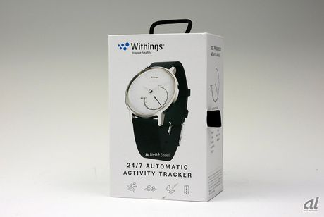 「Withings Activite Steel」
