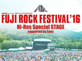 FUJI ROCKをハイレゾで--ソニーストアなどでHi-Res Special STAGE supported by Sony」