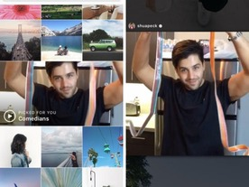 Instagram、ユーザーの興味に基づいて動画をキュレーション--「Picked for You」チャネルを提供