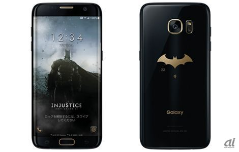 「Galaxy S7 edge Injustice Edition」