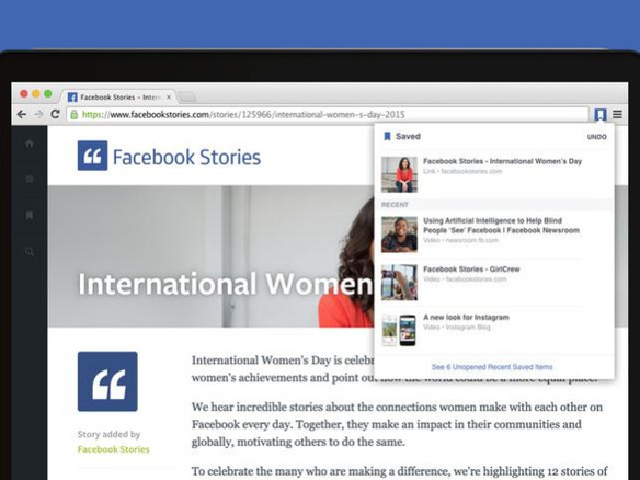 Facebook、Chrome拡張機能「Save to Facebook」「Share to Facebook」を発表