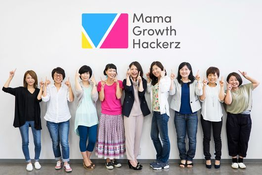 「Mama Growth Hackerz」
