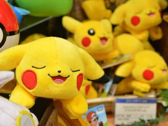 pokemon-stuffed-toy-by-getty_640x480.jpg