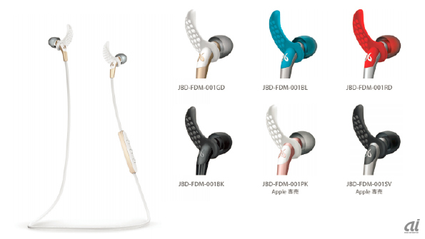 「Jaybird Freedom Wireless」