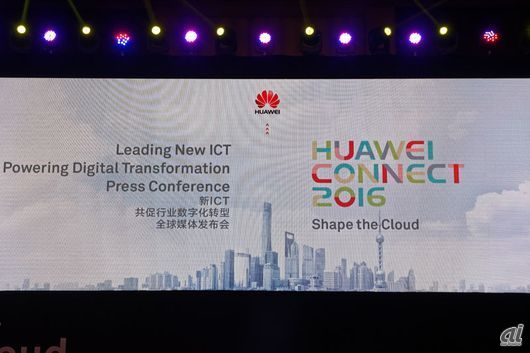 「HUAWEI CONNECT 2016」