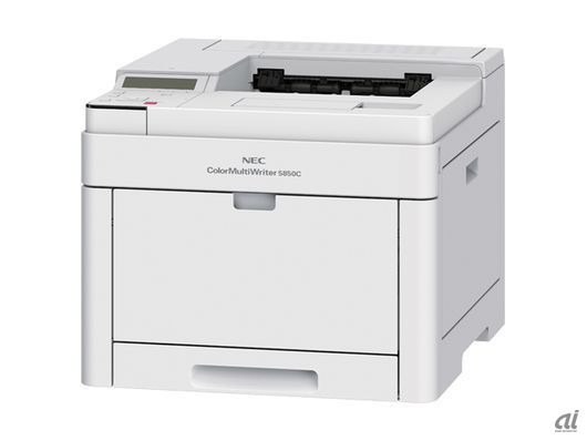 「Color MultiWriter 5850C/5800C」