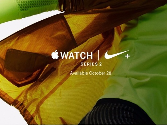 「Apple Watch Nike+」、10月28日に発売
