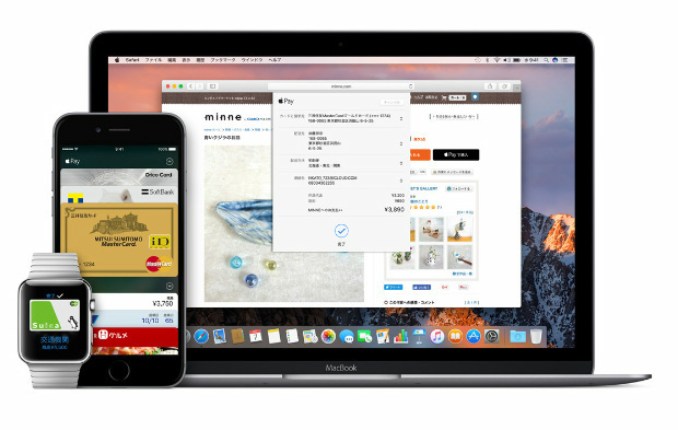 iPhone 6以降のiPhone、iPad Pro、iPad Air 2、iPad mini 3以降のiPadも使えるApple Pay