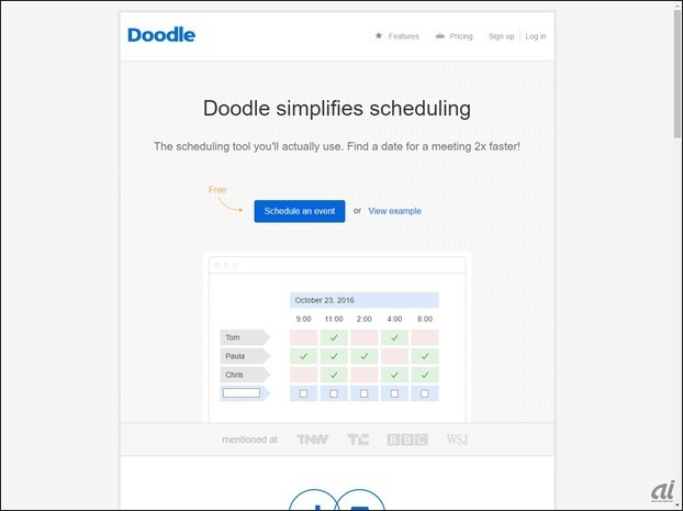 「Doodle」トップページ