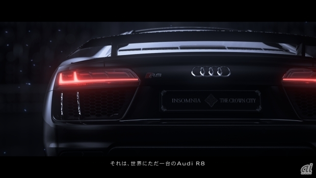 「The Audi R8 Star of Lucis」スペシャルCMより