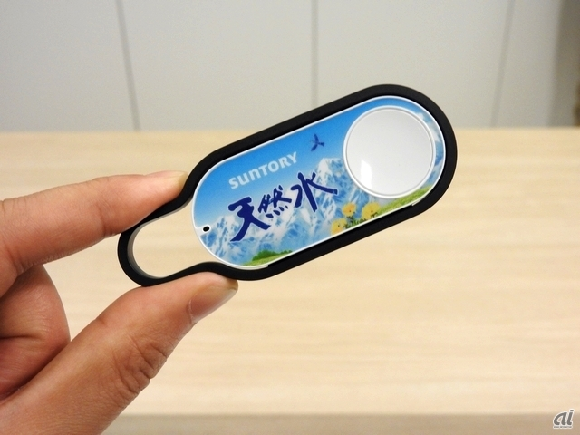 「Amazon Dash Button」