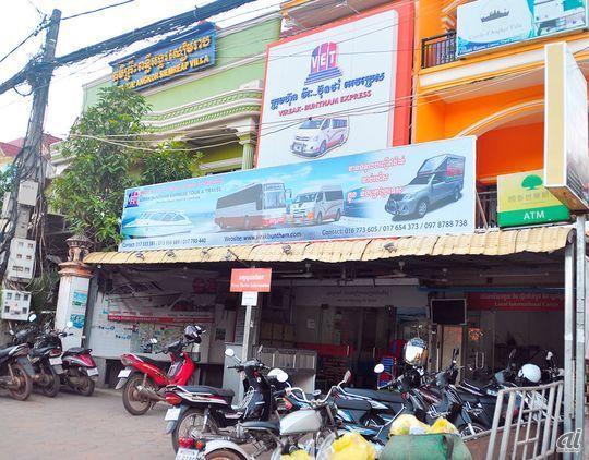 街中にあるバス会社のオフィス