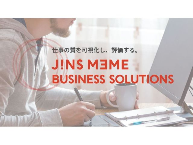 BUSINESS SOLUTIONS_0119_s.jpg