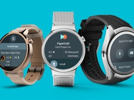 「Android Wear 2.0」プレビュー版が「iOS」に対応