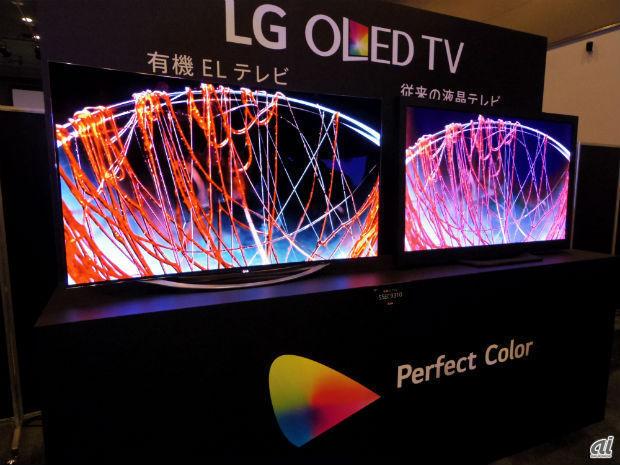 LGエレクトロニクス・ジャパンでは2015年3月に有機ELテレビ「LG OLED TV(エルジー・オーレッド・テレビ)」を日本市場に導入した